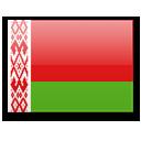 Rublo bielorrusso