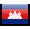 Riel Campuchia