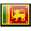 Rupia do Sri Lanka