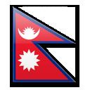Rupee Nepal